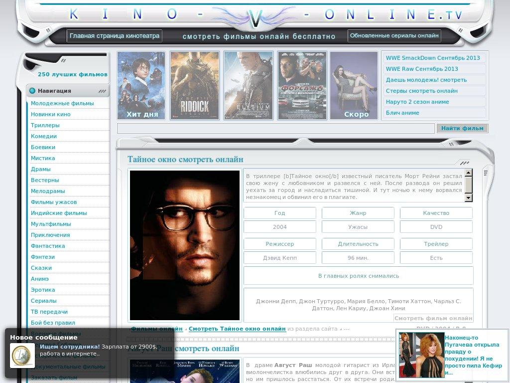 kino free online