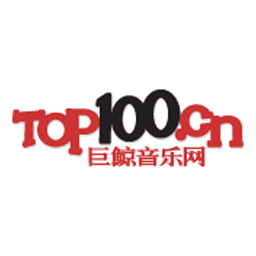 Logo of Top100.cn