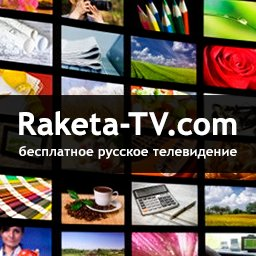 Logo of Raketa-TV