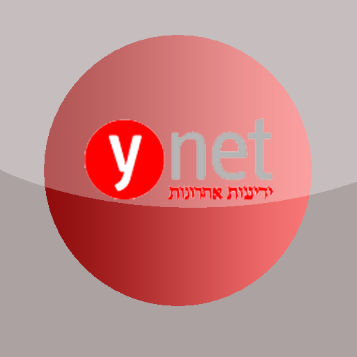Logo of Ynet Video